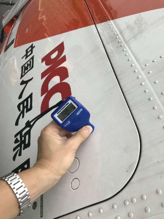 漆膜仪测直升机油箱油漆