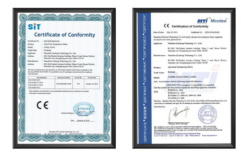林上CE证书