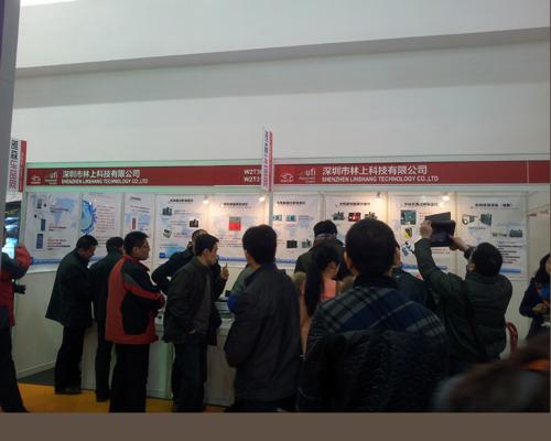 2013年北京展会