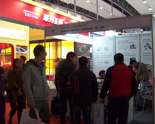 2011年广州展会