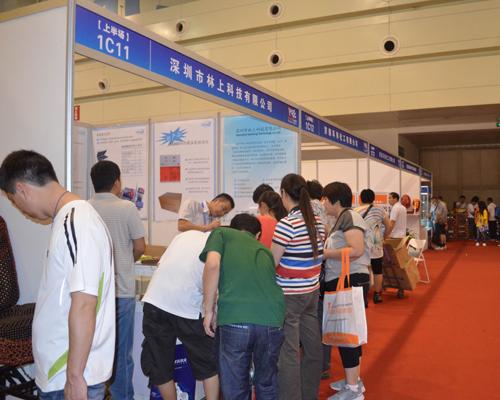 2012年郑州展会