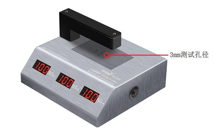 光学透过率测量仪测试孔径