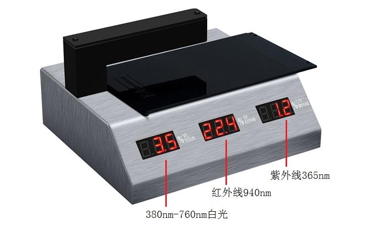光学透过率测量仪测PC材料