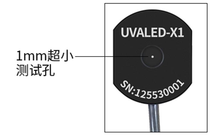 紫外线辐射照度计UVA LED-X1光孔直径