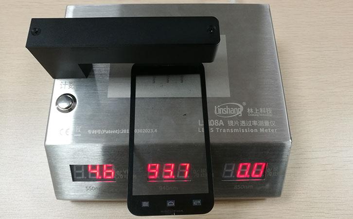 手机镜片透过率测试仪LS108A