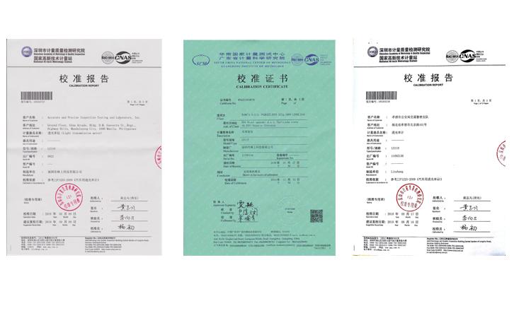 林上LS110,LS116,LS117计量院的检测报告