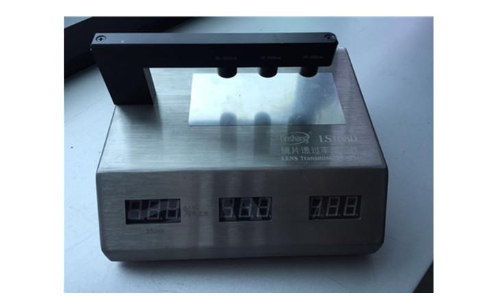 IR油墨测试仪