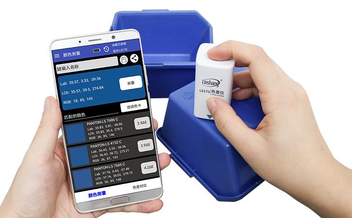 色度仪测量塑料