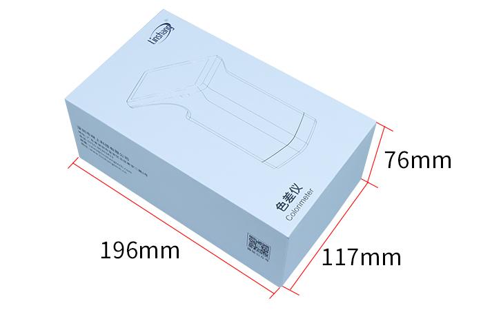 LS173B包装盒