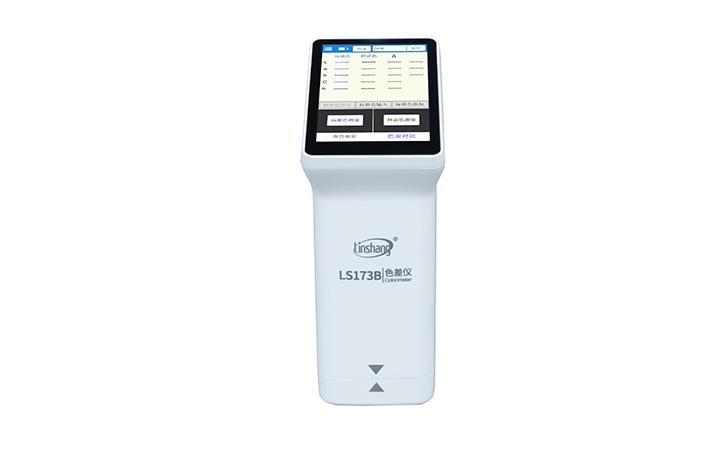 LS173B手持式色差仪