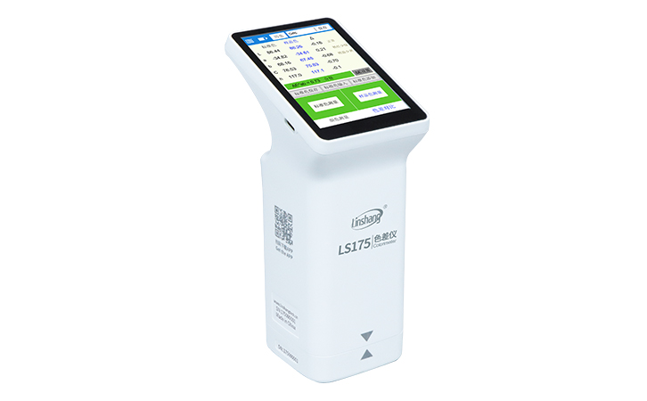 LS175手持式色差仪