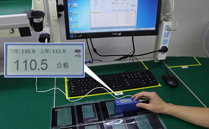 LS192的QC测量模式