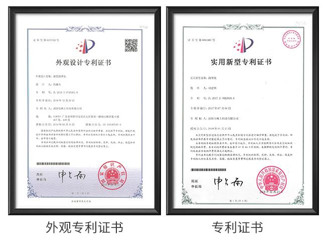 LS230漆膜仪产品资质