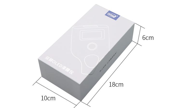 LS233汽车漆膜仪外包装尺寸