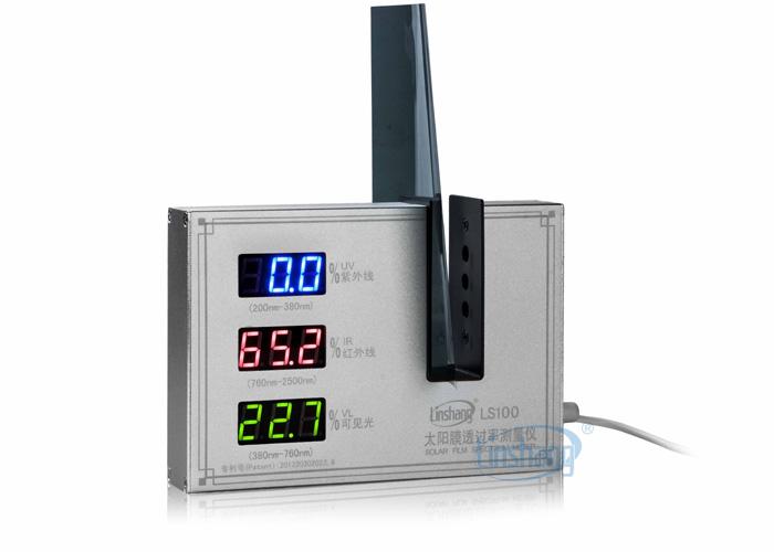 隔热膜检测仪