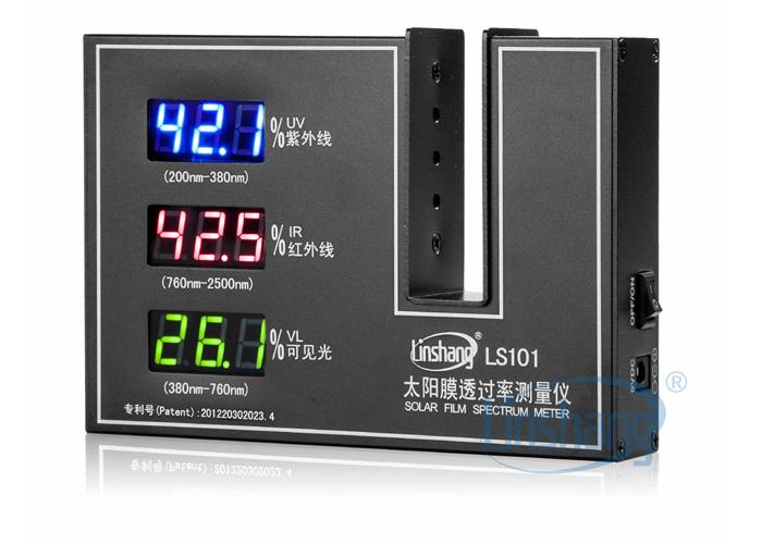 LS101太阳膜检测仪