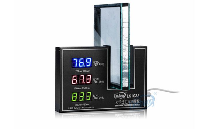 LS103A光学透过率测量仪
