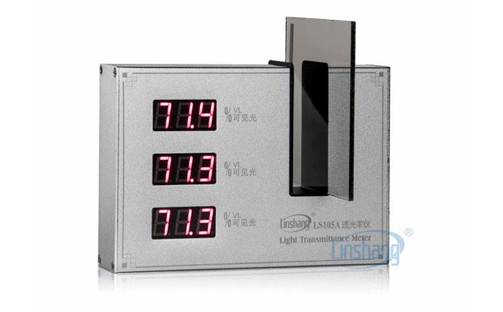 LS105A透光率仪