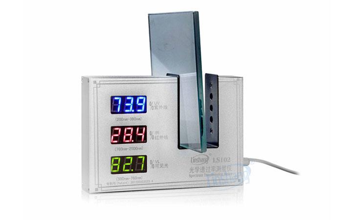 LS102光学透过率测量仪