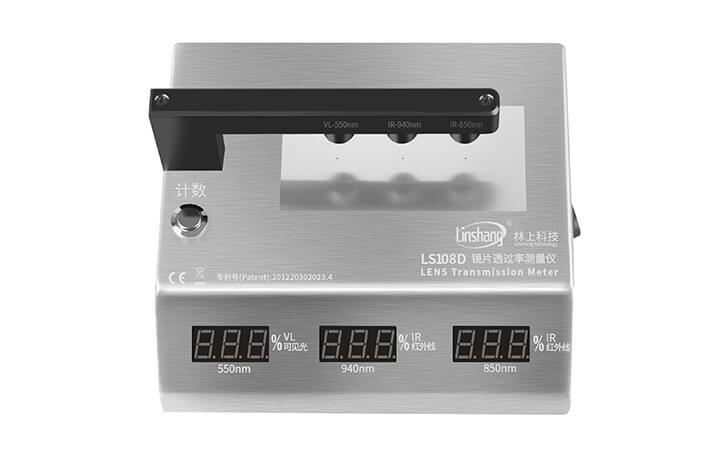 LS108D镜片透过率测量仪