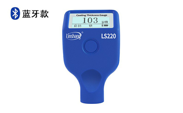 LS220B蓝牙漆膜仪