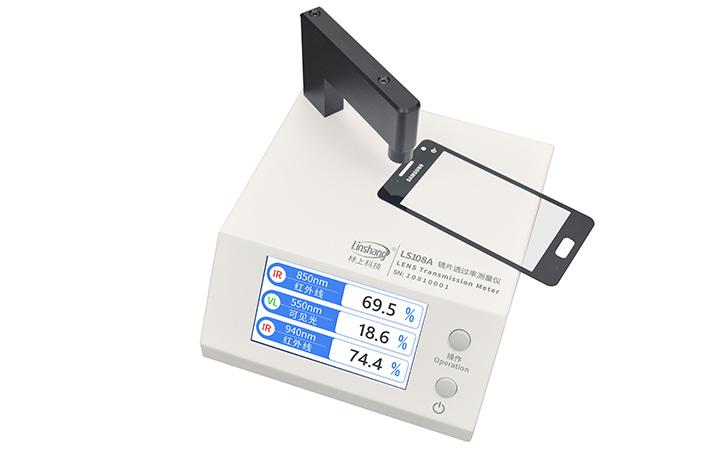 LS108A镜片透过率测量仪(二代)